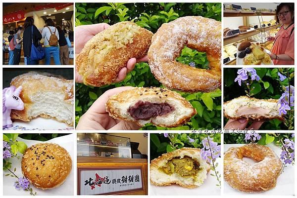 北海道脆皮甜甜圈-中正台大店首圖.jpg