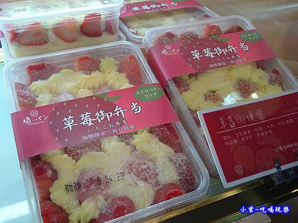 草莓御便當-塩胖.jpg