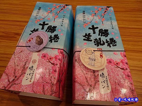 塩胖手作麵包烘焙 (5).jpg
