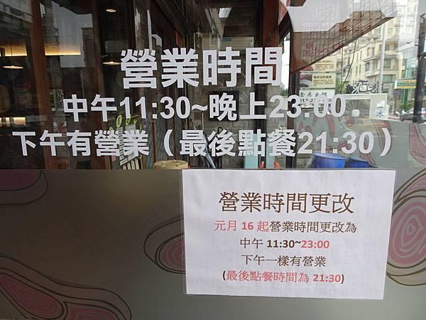 肉多多火鍋竹北店  (10).JPG