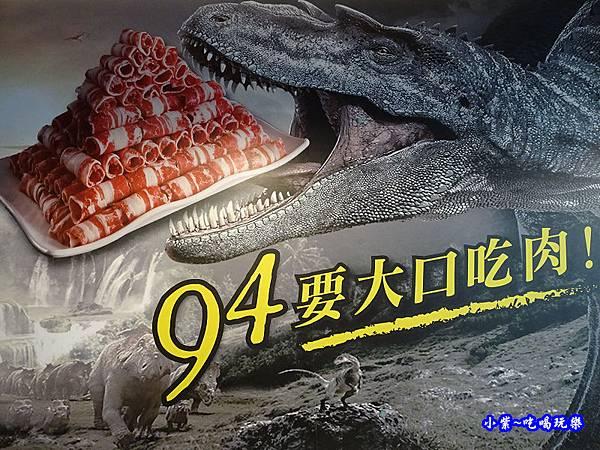 肉多多火鍋竹北店  (15).jpg