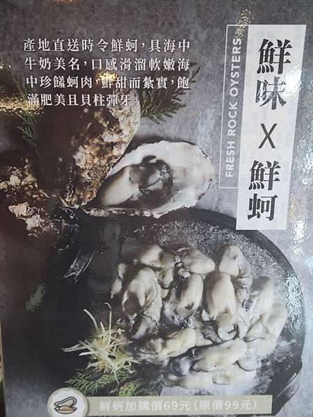 肉多多火鍋竹北店菜單 (1).JPG