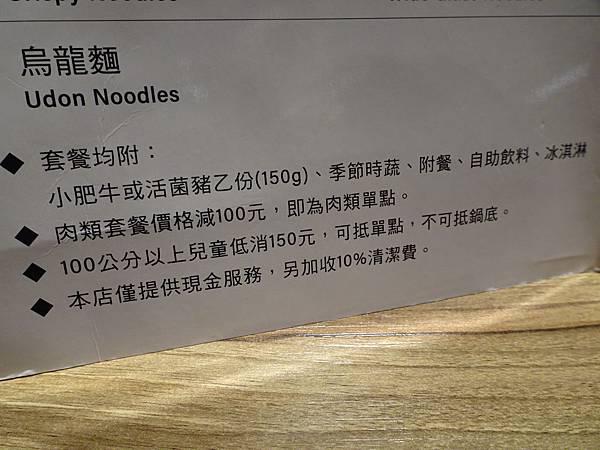 肉多多火鍋竹北店菜單 (5).JPG