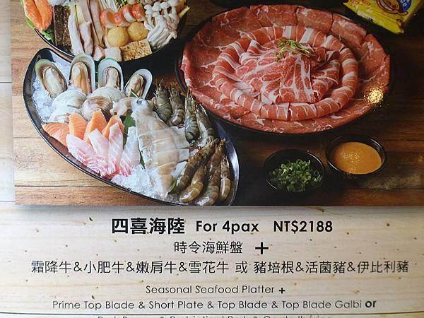 肉多多火鍋竹北店菜單 (10).JPG
