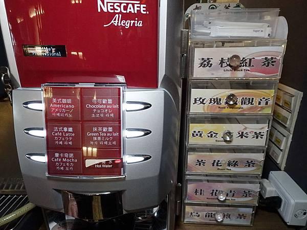 咖啡-肉多多火鍋竹北店 (1).jpg