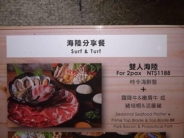 雙人海陸分享餐-肉多多火鍋竹北店 (2).JPG