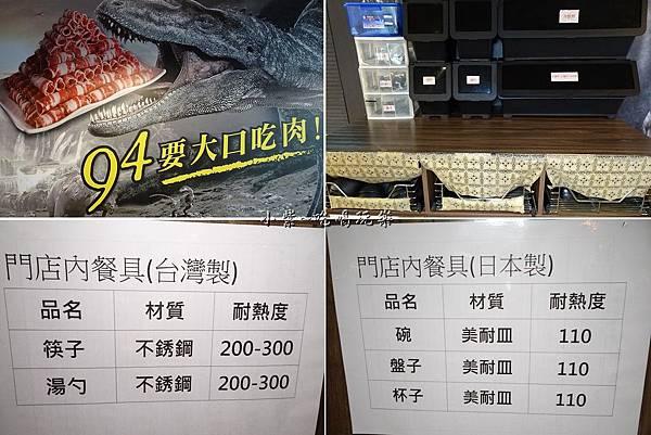 肉多多火鍋竹北店1.jpg