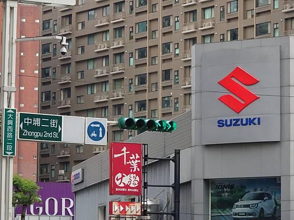 大興西路與中埔二街.JPG