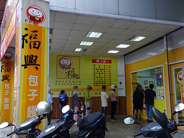 福興(福記)包子饅頭店 (4).JPG