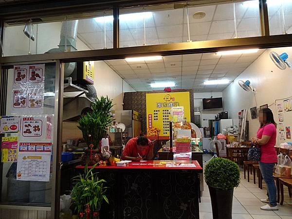 2019李家炸雞沙鹿店 (3).JPG