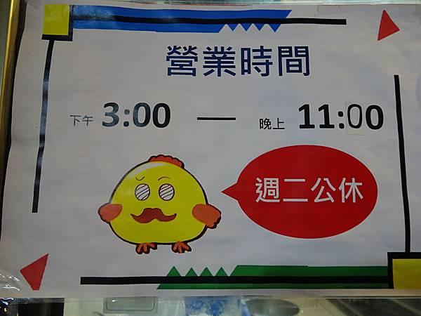 2019李家炸雞沙鹿店 (7).JPG