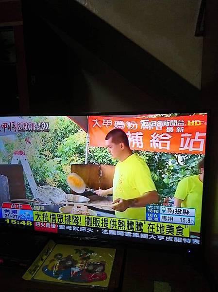 TVBS採訪 (1).jpg