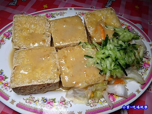 豆腐乳臭豆腐-清水來來創意臭豆腐.jpg
