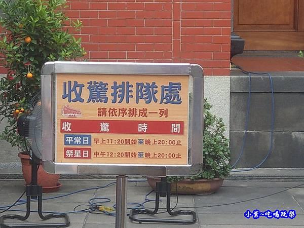 台北行天宮 (2).jpg