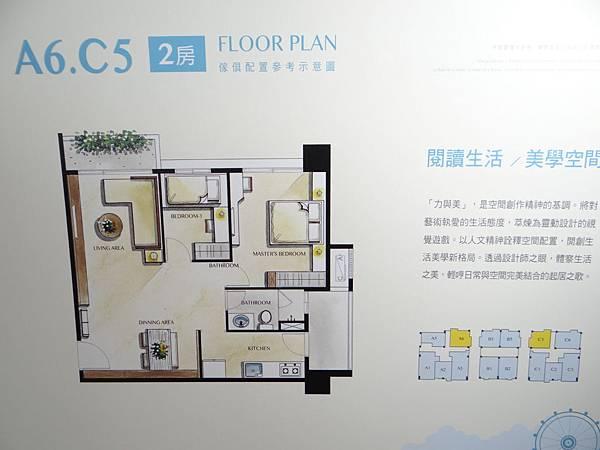 A6.C5-2房示意圖-佳鈜晴灣 (1).JPG