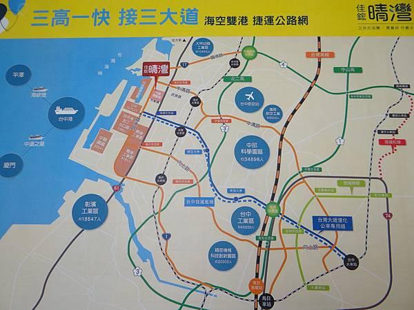 三高一快接三3大道-佳鈜晴灣.JPG