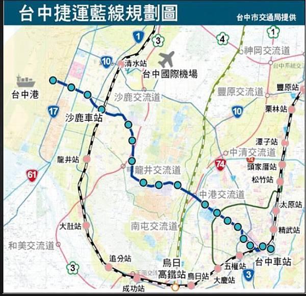 台中捷運藍線.JPG