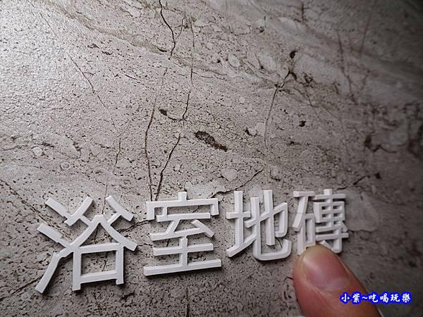 佳鈜晴灣-室內建材材質 (6)52.jpg