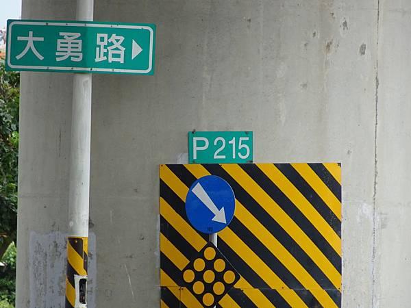 佳鈜晴灣接待中心-港埠路三段與大勇路路口 (1).JPG