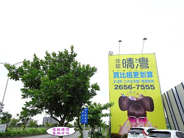 佳鈜晴灣接待中心-港埠路三段與大勇路路口 (4).jpg