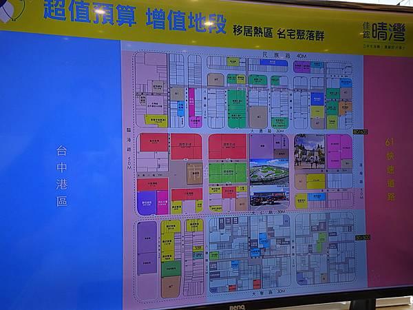 佳鈜晴灣接待中心-港埠路三段與大勇路路口 (16).JPG