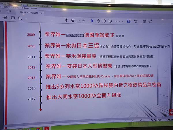 佳鈜晴灣接待中心-港埠路三段與大勇路路口 (18).jpg