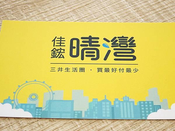 佳鈜晴灣接待中心-港埠路三段與大勇路路口 (22).jpg