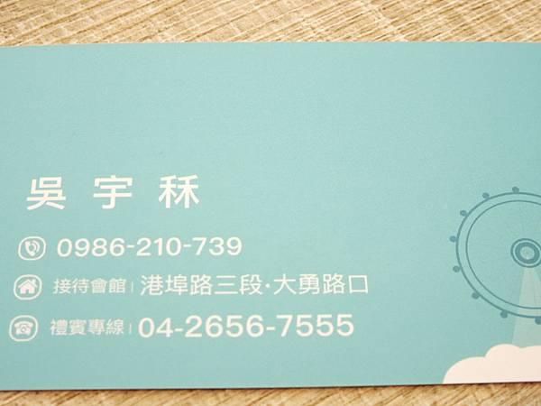 佳鈜晴灣接待中心-港埠路三段與大勇路路口 (23).jpg