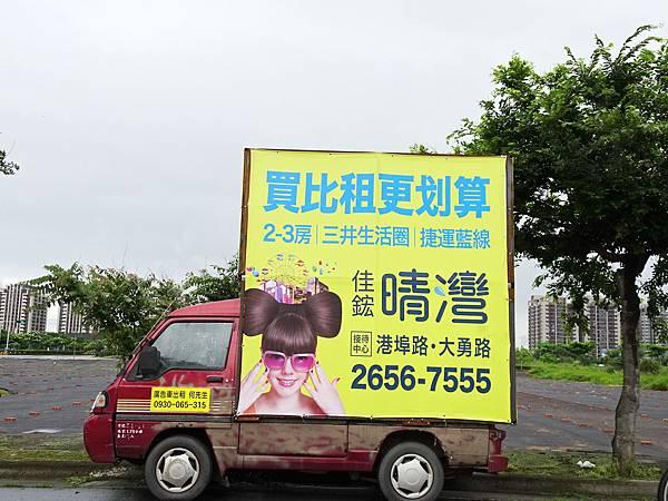 廣告車-佳鈜晴灣 (1).jpg