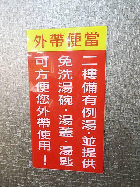2樓用餐區-好記香港燒臘傳奇.站前店 (1).jpg