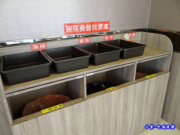 2樓用餐區-好記香港燒臘傳奇.站前店 (6).jpg