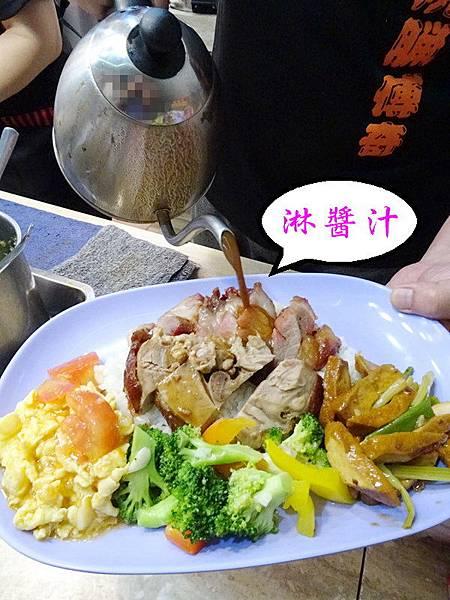 叉燒燒鴨飯-好記香港燒臘傳奇.站前店 (3).jpg