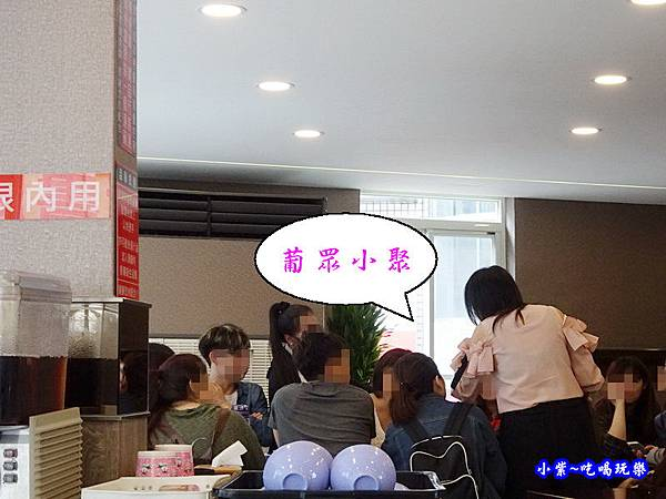 內用好多人-好記香港燒臘傳奇.站前店 (1).jpg