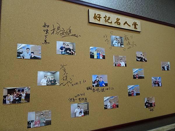 桃園-好記香港燒臘傳奇.站前店 (6).JPG
