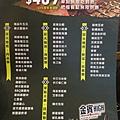 489-瓦崎燒烤火鍋公館店菜單.JPG