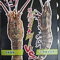 899必點-瓦崎燒烤火鍋公館店 (1).JPG
