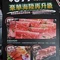899必點-瓦崎燒烤火鍋公館店 (2).JPG