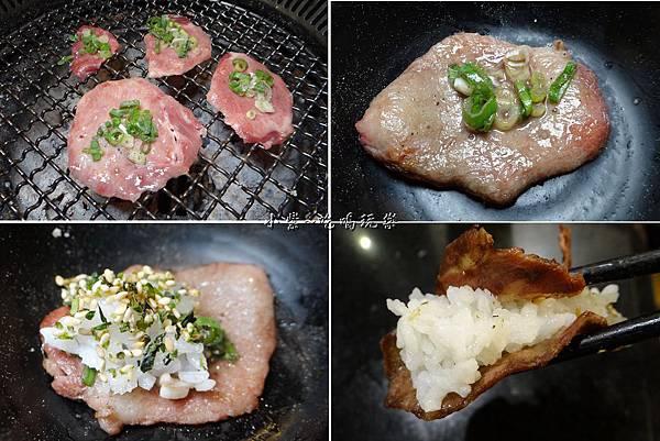choice牛舌-瓦崎燒烤火鍋公館店.jpg