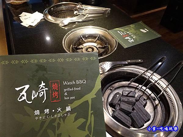 瓦崎燒烤火鍋公館店  (1).jpg