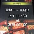 瓦崎燒烤火鍋公館店  (7).JPG