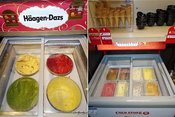 冰淇淋-瓦崎燒烤火鍋公館店 (2).jpg