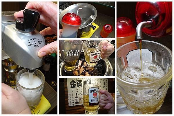 金賓highball-瓦崎燒烤火鍋公館店.jpg