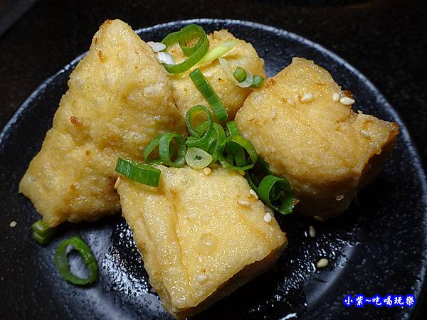 炸烤臭豆腐-瓦崎燒烤火鍋公館店  (2).jpg