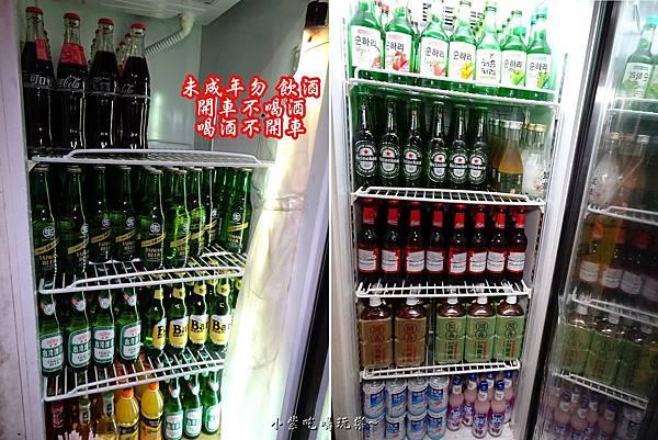 二訪-柒串燒屋長安店 (40).jpg