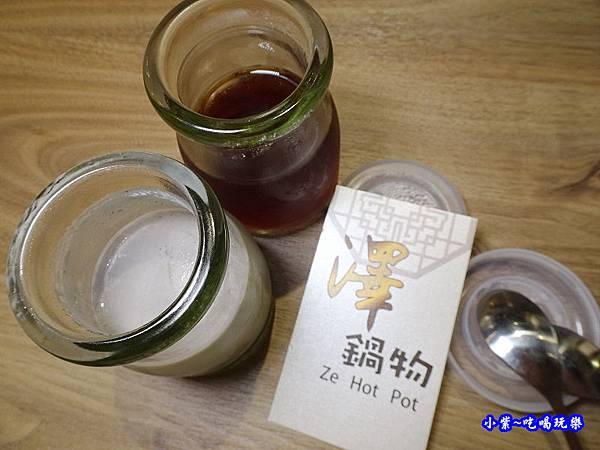 餐後甜點-澤鍋物.jpg