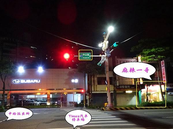 中山路-SUBARA汽車.jpg