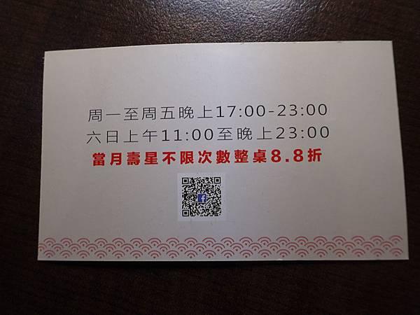 名片-麻辣一哥桃園中山店 (1).JPG