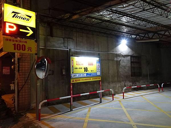 延壽街7-11對面收費停車場 (3).JPG
