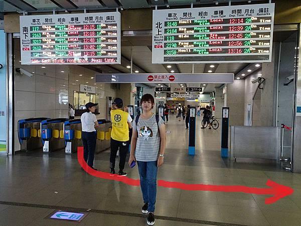 台中火車站到立昌租車-最新路線圖 (2).JPG