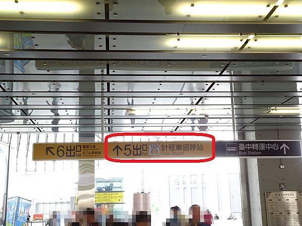 台中火車站到立昌租車-最新路線圖 (4).JPG